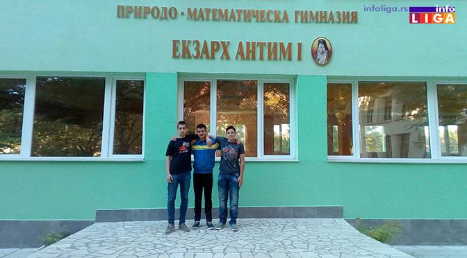 Ivanjički  gimnazijalci blistali na takmičenju u Bugarskoj