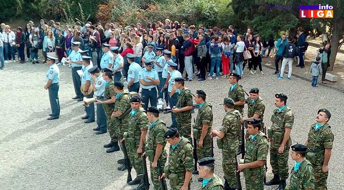 Ivanjički gimnazijalci prisustvovali javnom času na Zejtinliku