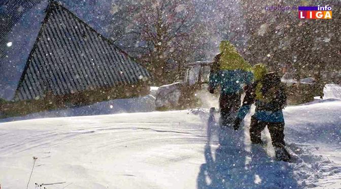 Mitrović : Spremno dočekujemo zimu i snegove