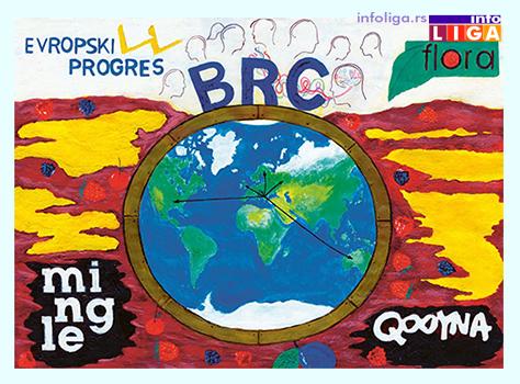 IL-Rad-nagradjen-na-likovnom-konkursu-Milivoje-Konstantinovic Radovi ivanjičkih učenika na kalendaru Evropskog PROGRES-a