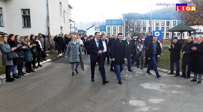 Ministar Zoran Đorđević posetio Ivanjicu (VIDEO)