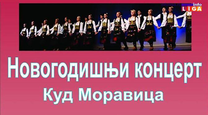 Novogodišnji koncert KUD-a Moravica