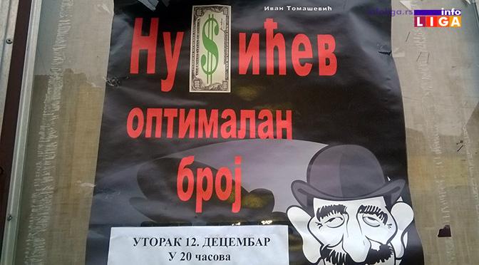 """Humoristički komad """"Nušićev optimalan broj"""""""