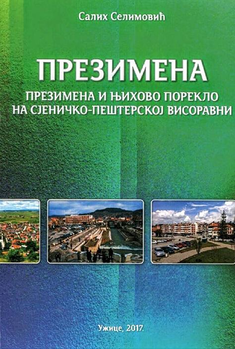 IL-salih-salimovic-knjiga Većina muslimana Pešterske visoravni su srpskog porekla