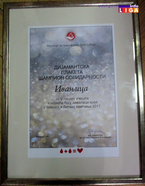 IL-sampion-solidarnosti-17-2 Ivanjica ''Šampion solidarnosti''