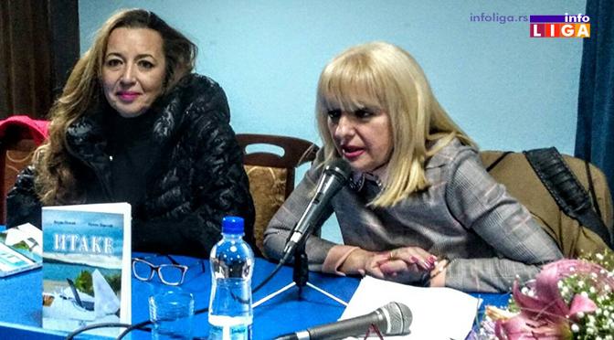 Ivanjičkoj čitalačkoj publici predstavljen roman ITAKE