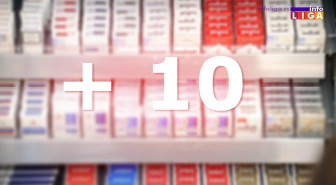 Od februara cigarete i do 500.dinara