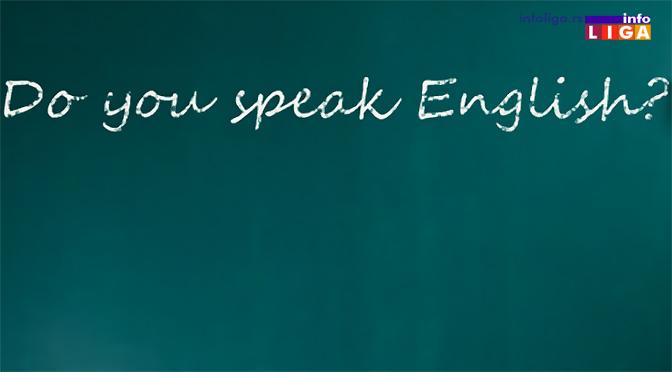 Kurs Engleskog jezika u Domu kulture