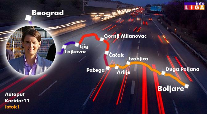 Brnabić: Moravski koridor je prioritet Vlade