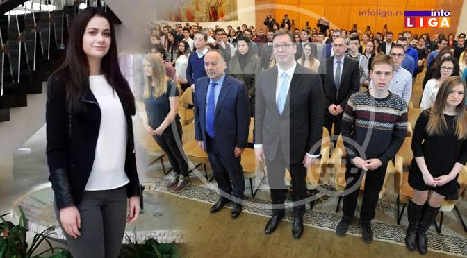 Ivanjička gimnazijalka na prijemu kod predsednika Srbije