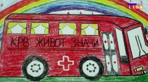 IL-krv-zivot-znaci-300x166 Na Vidovdan akcija dobrovoljnog davanja krvi u Ivanjici