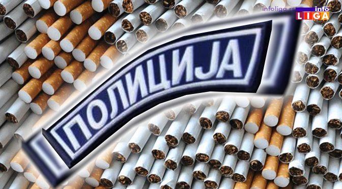 U Ivanjici zaplenjene cigarete vrednosti pola miliona dinara