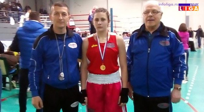 """Bokserka kluba """"My Gym"""" juniorska prvakinja Srbije u boksu"""