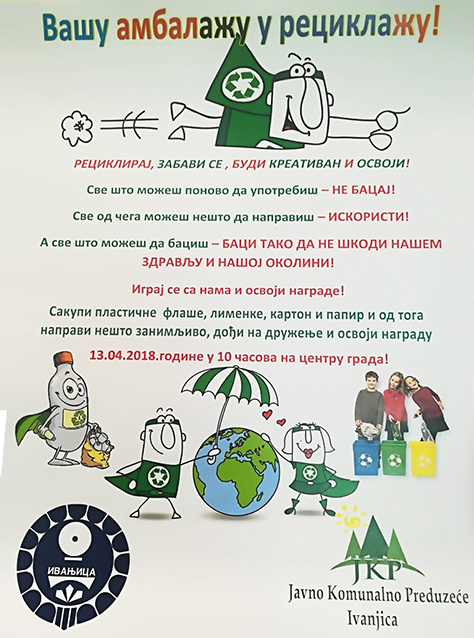 IL-konkurs-JKP-reciklaza-plakat Nagradni konkurs za decu ''Recikliraj, zabavi se, budi kreativan i osvoji''
