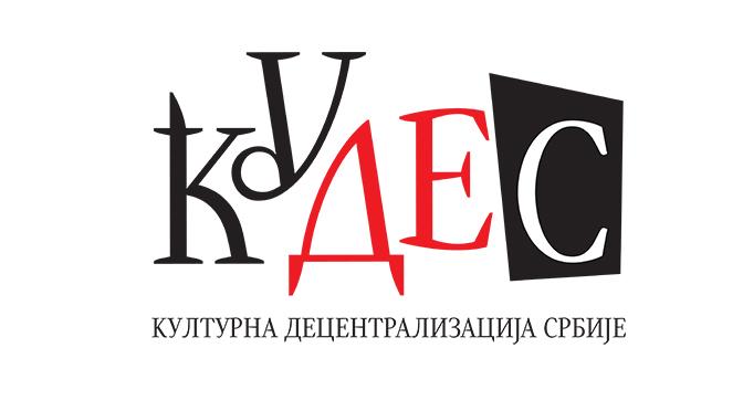 KudeS se oglasio povodom obraćanja predsednika opštine