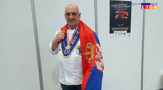 Miloš Milošević kuvar svetske klase