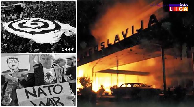 Da se nikad ne zaboravi NATO bombardovanje (VIDEO)