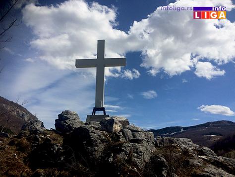 IL-Krst-na-Baltica-Steni-2 Prvi krst u Srbiji osvetljen plavom bojom