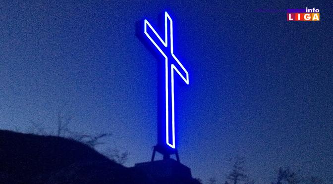 Prvi krst u Srbiji osvetljen plavom bojom