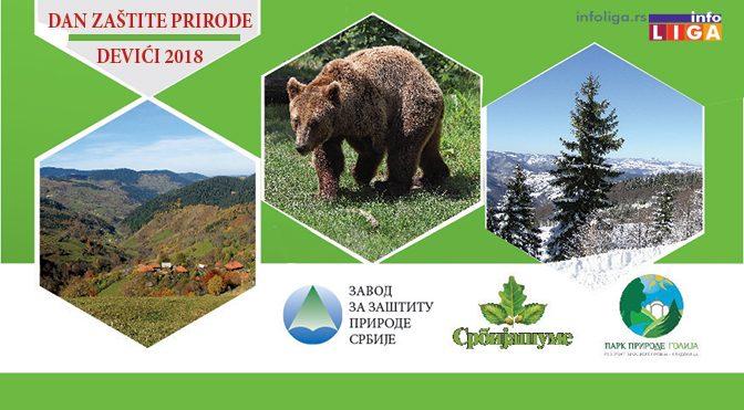 Dan zaštite prirode biće obeležen u Devićima