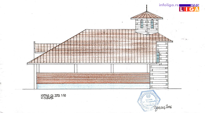 Počinje izgradnja spomen kapele na Čemernu