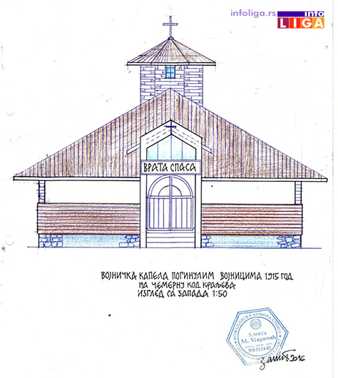 IL-kapela-cemerno-nacrt-2 Počinje izgradnja spomen kapele na Čemernu