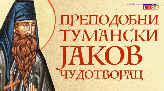 Sveti Jakov iz Ivanjice