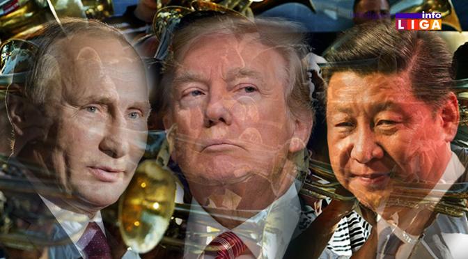 Putinu, Trampu i Đinpingu poziv za Guču