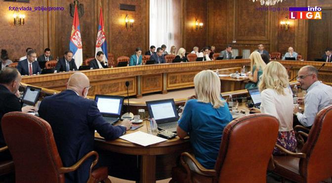 Vlada odobrila bespovratnu pomoć u mineralnom đubrivu za Ivanjničane