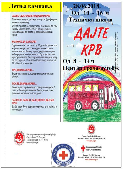 IL-ck-letnja-kampanja-2862018 Crveni krst Ivanjica - Letnja kampanja dobrovoljnog davanja krvi