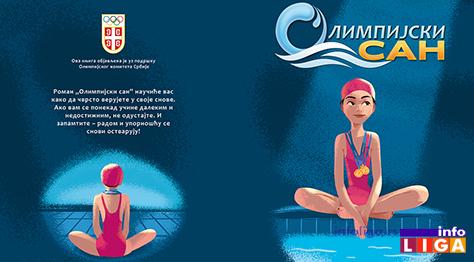 IL-olimpijski-san-knjiga-2 Dositejevo pero za knjigu Olimpijski san