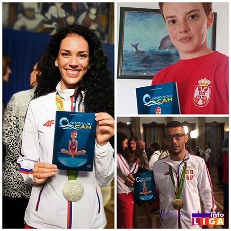 IL-olimpijski-san-knjiga-k1 Dositejevo pero za knjigu Olimpijski san