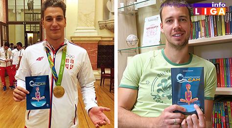 IL-olimpijski-san-knjiga-k2 Dositejevo pero za knjigu Olimpijski san
