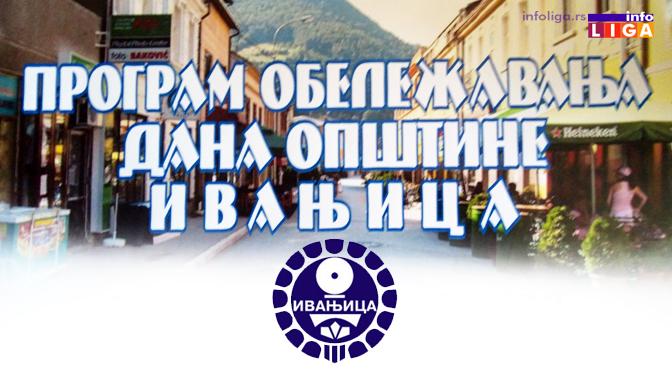 Program obeležavanja Dana opštine Ivanjica
