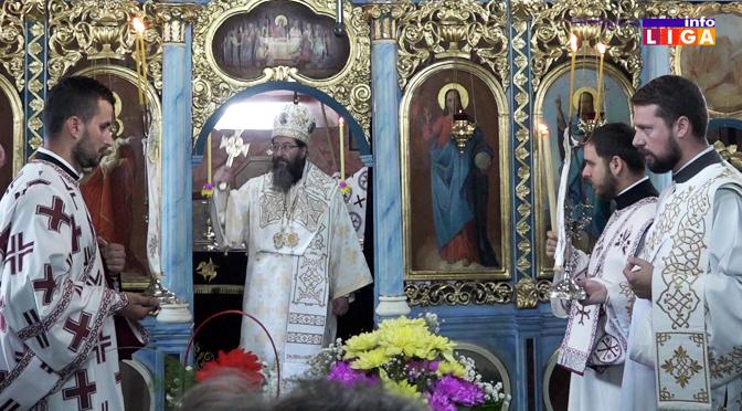 Vladika Justin služio liturgiju povodom slave ivanjičke crkve (VIDEO)