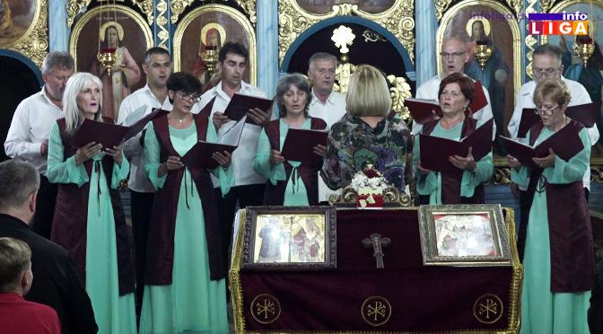 """Koncert crkveno-varoškog hora """"Sv.Sava"""" iz Lučana u ivanjičkoj crkvi (VIDEO)"""