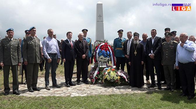 Obeleženo 142 godine od Javorskog rata-Kalipoljske bitke (VIDEO)