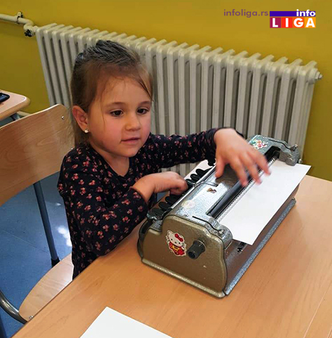IL-Sofija-Kalusevic Ja vas vidim srcem