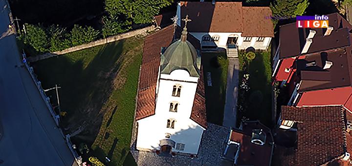IL-crkva-ivanjica-2 Sredstva za sufinansiranje verskih zajednica i amaterskog kulturnog stvaralaštva