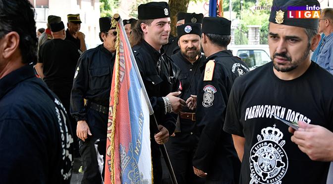 Parastos komandantu Srpske kraljevske vojske u otadžbini Draži Mihajloviću (FOTO)