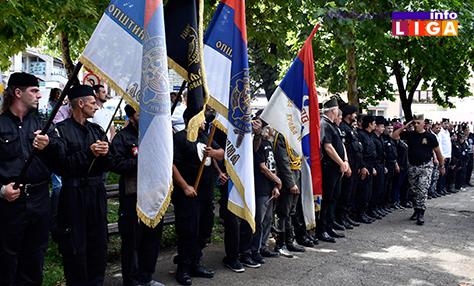 IL-rovnogorci-18-ivanjica-milan Parastos komandantu Srpske kraljevske vojske u otadžbini Draži Mihajloviću (FOTO)