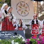Održan XIII Festival dečjeg folklora "Svetlost na brežuljku"