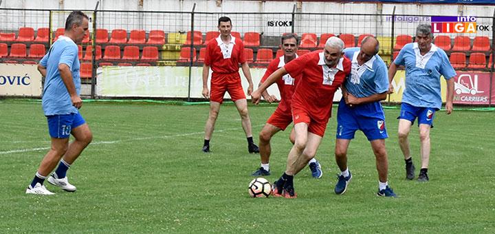 IL-nusicijada-2018-utakmica Počela Nušićijada - Ivanjicom od danas pa do nedelje vlada Nušić