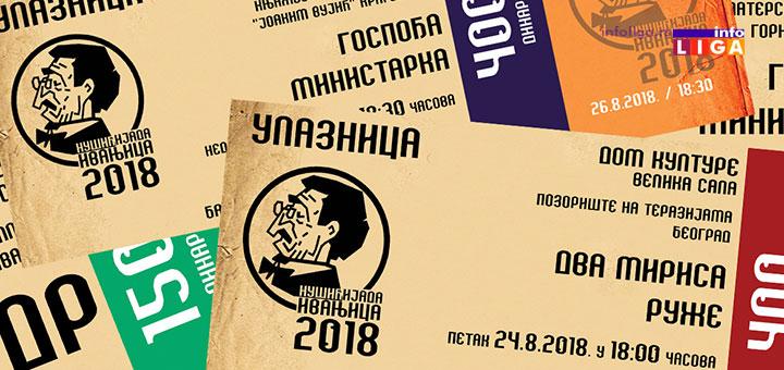 IL-nusicijada-ulaznice Ulaznice za pozorišne predstave ovogodišnje Nušićijade su u prodaji