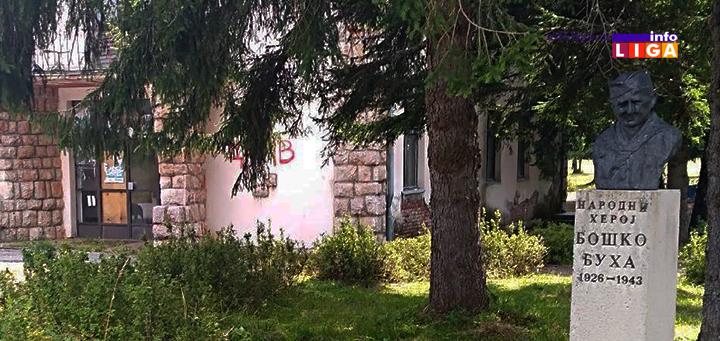 Tužna slika memorijalnog kompleksa Boško Buha