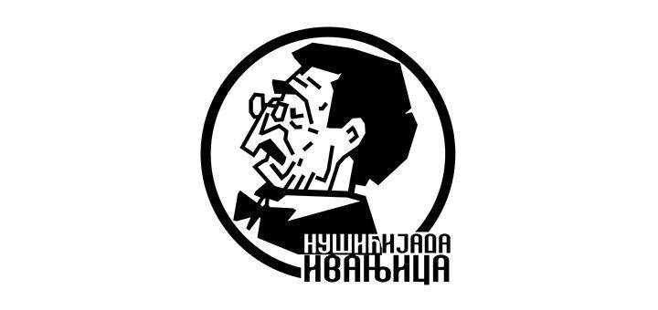 IL-Nusicijada-Ivanjica Saopštenje Organizacionog odbora festivala Nušićijada