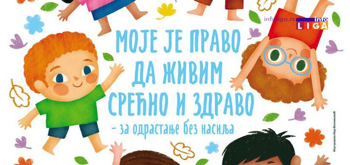 IL-decija-nedelja-2018-program-ivanjica Dečija nedelja od 1 do 7.oktobra u Ivanjici biće obeležena nizom aktivnosti