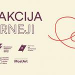 """Festival """"Na sopstveni pogon"""" – """"Interakcija na turneji"""""""