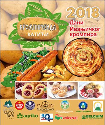 IL-krompirijada-katici2 Krompirijada 2018 - Dani ivanjičkog krompira u Katićima
