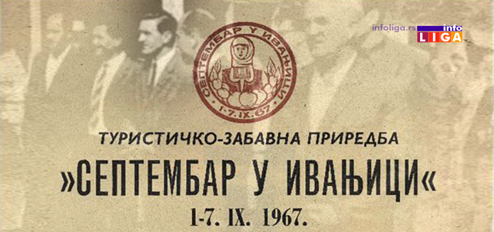 IL-vasovic-Septembar-u-Ivanjici Preminuo je idejni tvorac ivanjičkog festivala